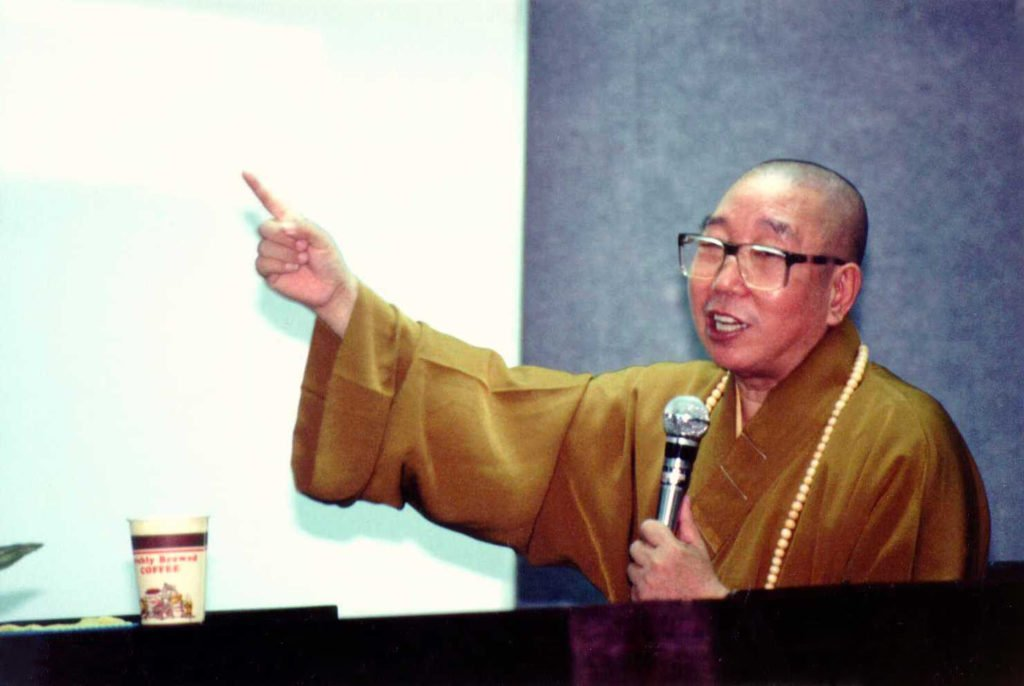 人乘佛教 與佛同在 唯佛宗